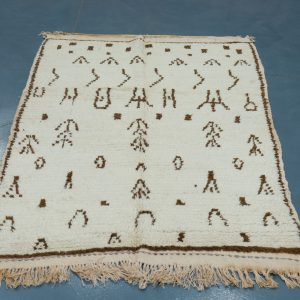 Buy Moroccan berber carpet 5.28 ft x 3.51 ft