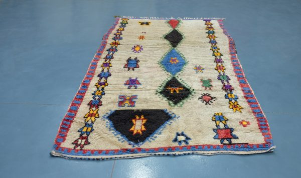 Buy Colored Azilal rug 8.39 ft x 4.69 ft