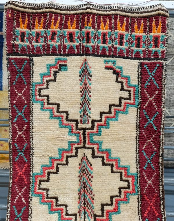 Buy Colored Azilal rug, 9.41 ft x 4.13 ft